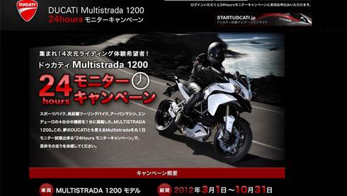 Multi1200