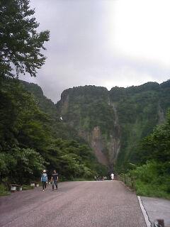 称名滝まであと600M