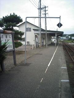 日高線終着駅にて
