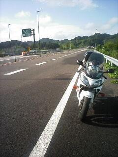 東海北陸道〜